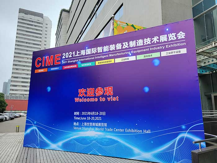 The Gasket Industry Gathering - CIME