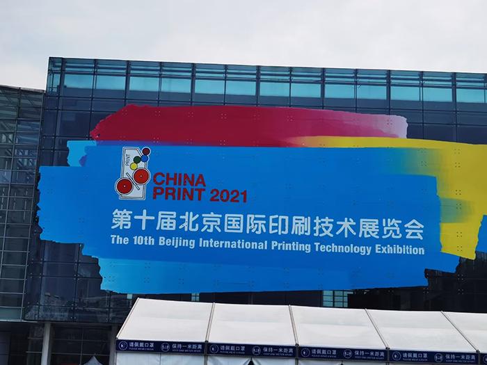 チャイナプリント2021でのIECHO