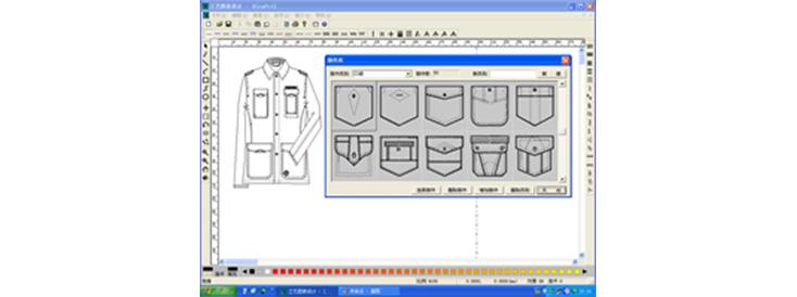 IECHO Garment CADソフトウェアは、中国国立衣服協会によって、国内の独立した知識ブランドを備えたCADシステムとして最初に宣伝されました。
