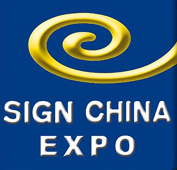 上海国際広告・看板展